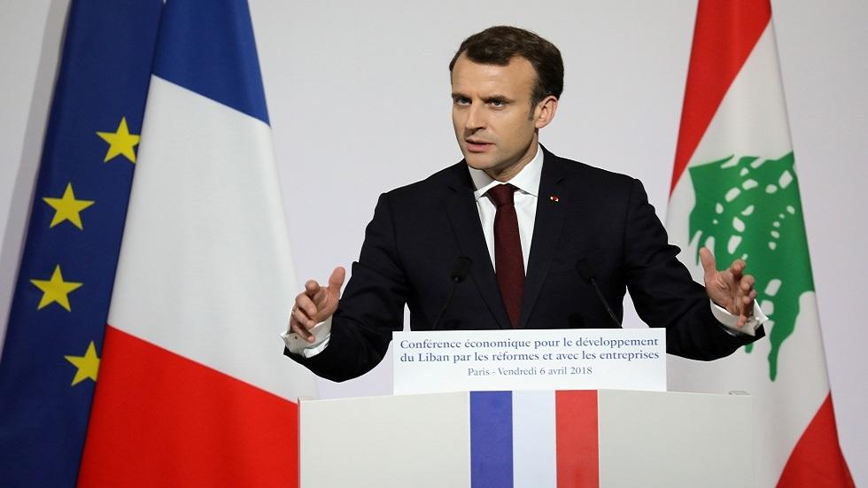 باريس تعلن استضافة مؤتمر دولي سيدعو لتشكيل حكومة لبنانية ذات مصداقية