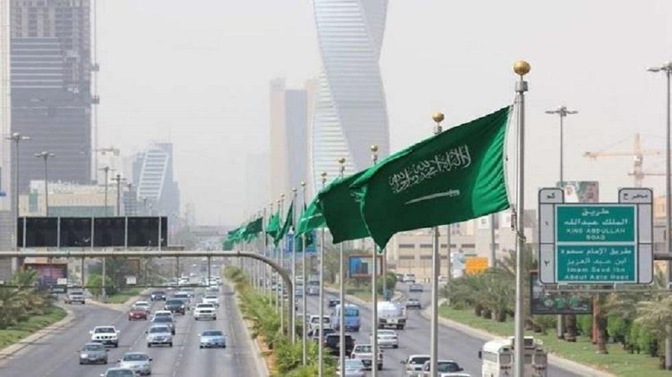 العاصمة السعودية الرياض - أرشيف