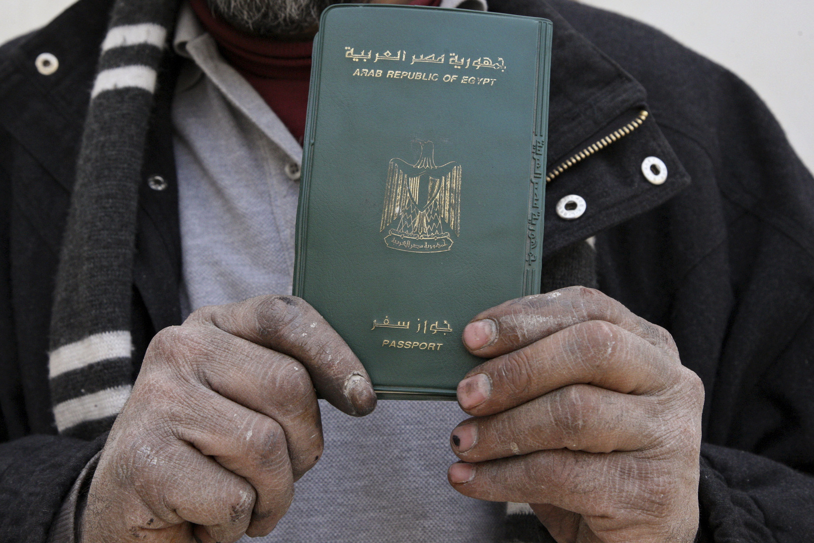 الموافقة على قانون منح الجنسية المصرية للأجانب في مصر.. أعلى تكلفة مليون دولار