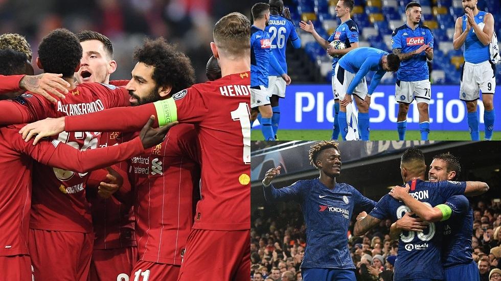 6 أندية جديدة تلحق بركب المتأهلين إلى ثمن نهائي دوري أبطال أوروبا
