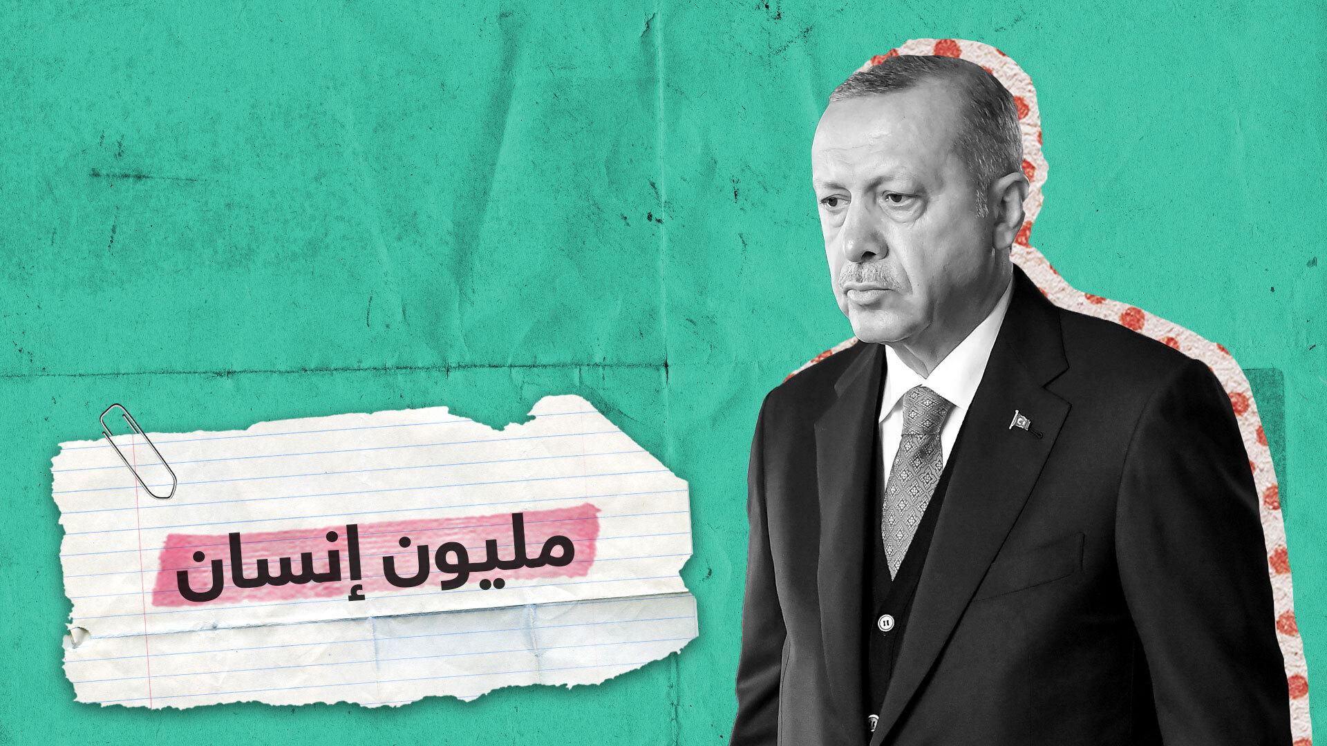 مليون إنسان.. أردوغان يتحدث عن التوطين شمال شرق سوريا