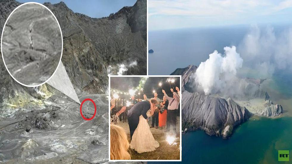 ثوران بركان في جزيرة نيوزيلندية
