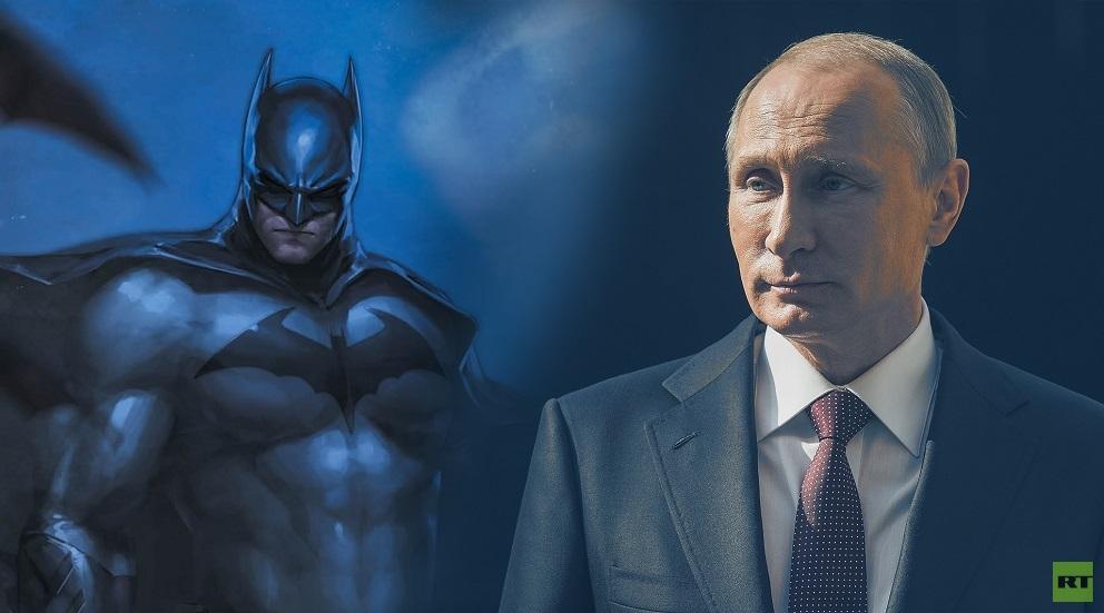باتمان ضد