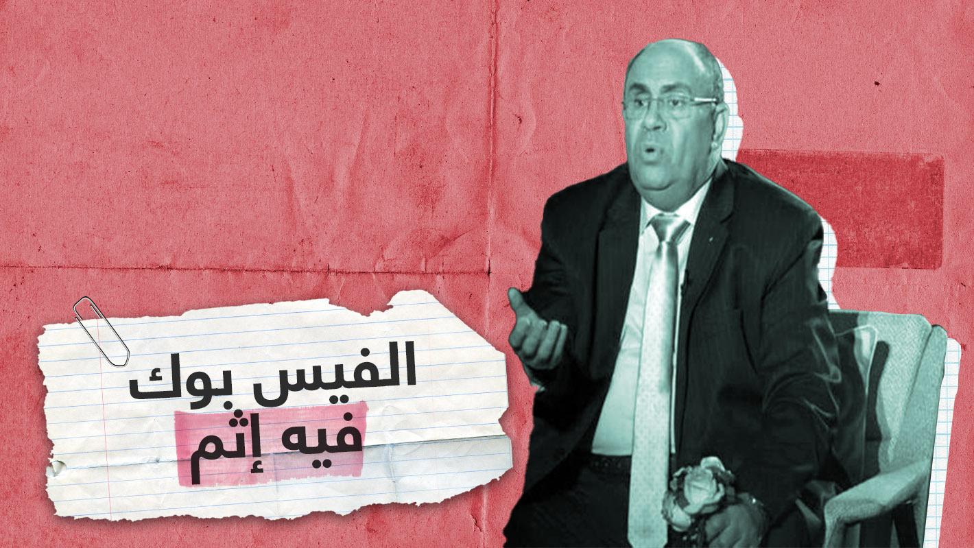 داعية مصري: استخدام الفيس بوك إثم!