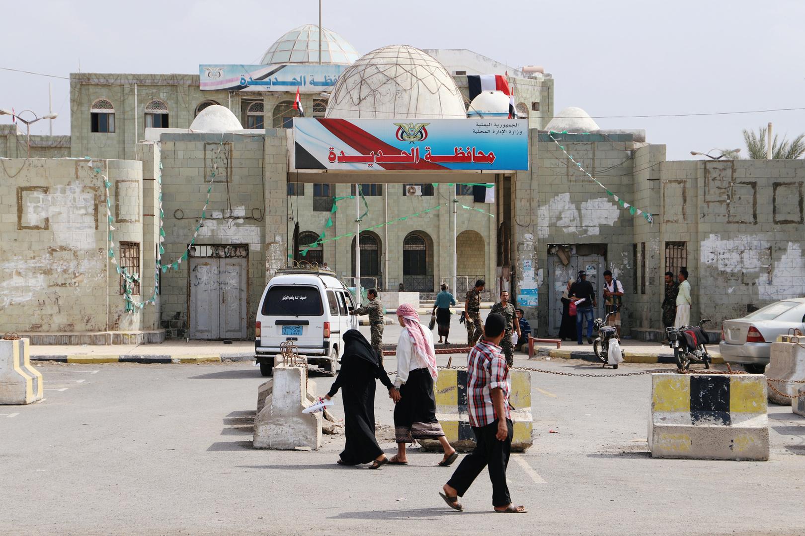 بعد عام من اتفاق السويد.. الحديدة لا تزال أخطر مكان للمدنيين في اليمن