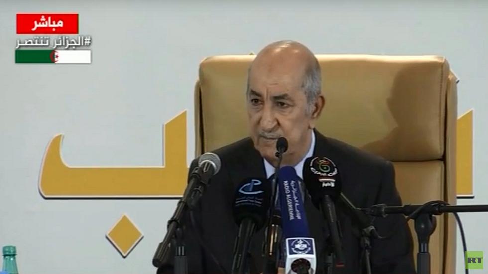 الرئيس الجزائري المنتخب: أمد يدايا للحراك من أجل حوار جاد يحقق مصلحة البلاد