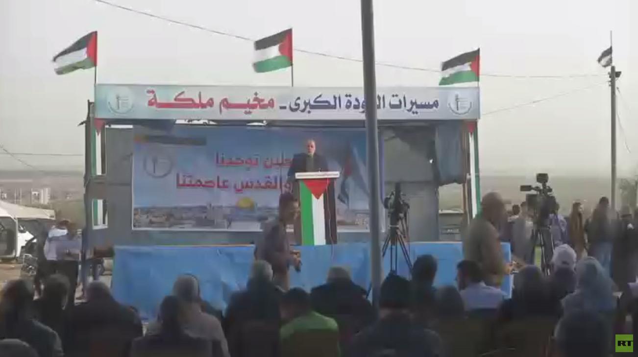 مسيرات العودة تستأنف في غزة