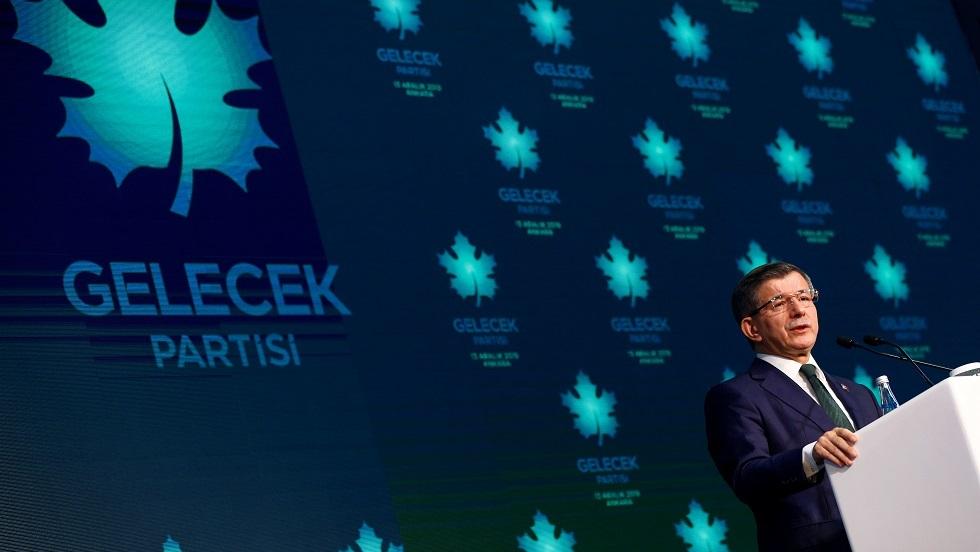 رئيس الوزراء التركي الأسبق أحمد داوود أوغلو