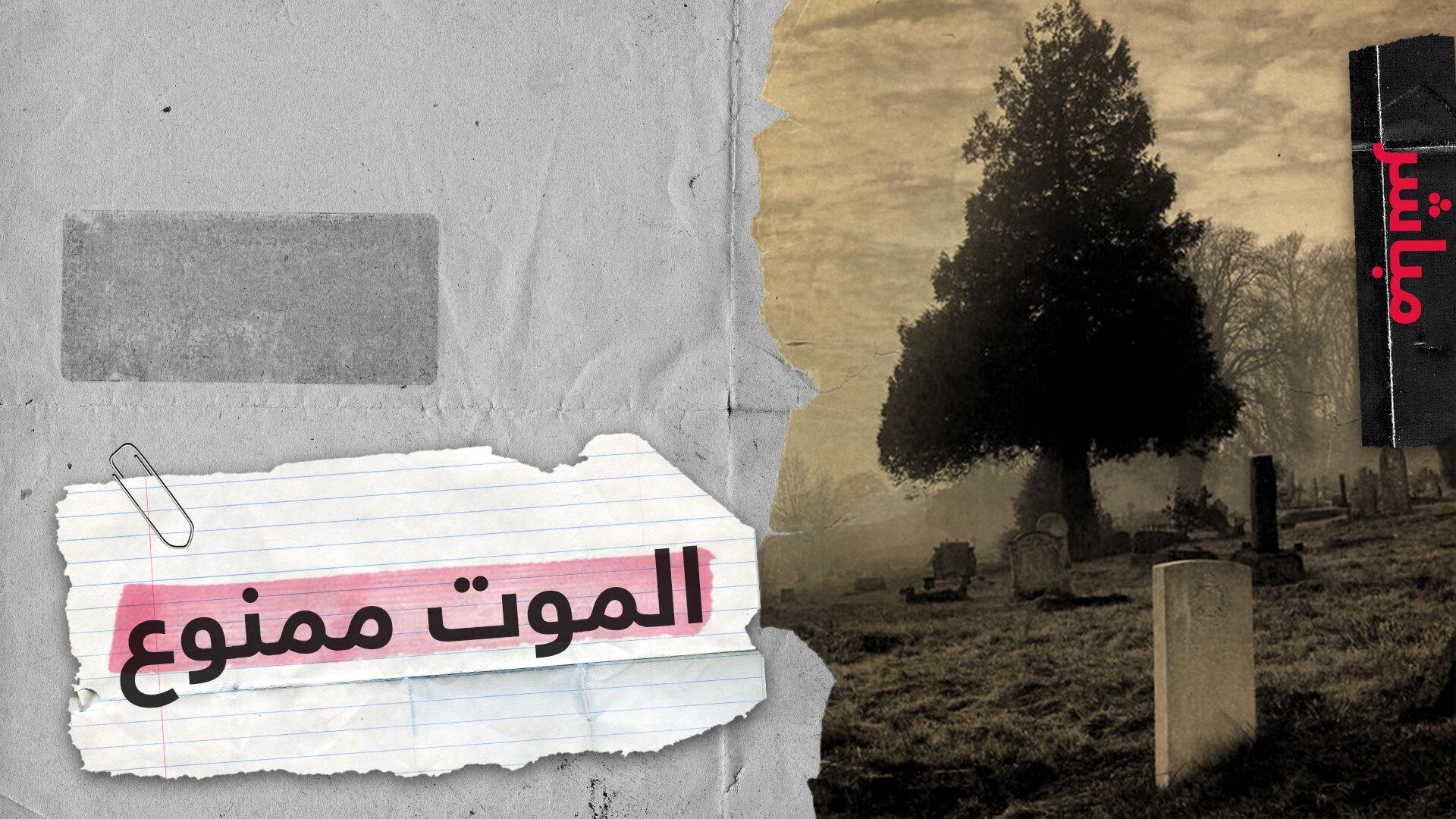 أزمة الأطباء في فرنسا.. احتجاجات غريبة  وحلول تصعب أكثر وضع دول عربية