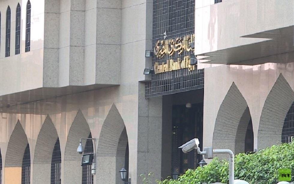 المركزي المصري يطلق أكبر خطة تمويل لدعم السياحة