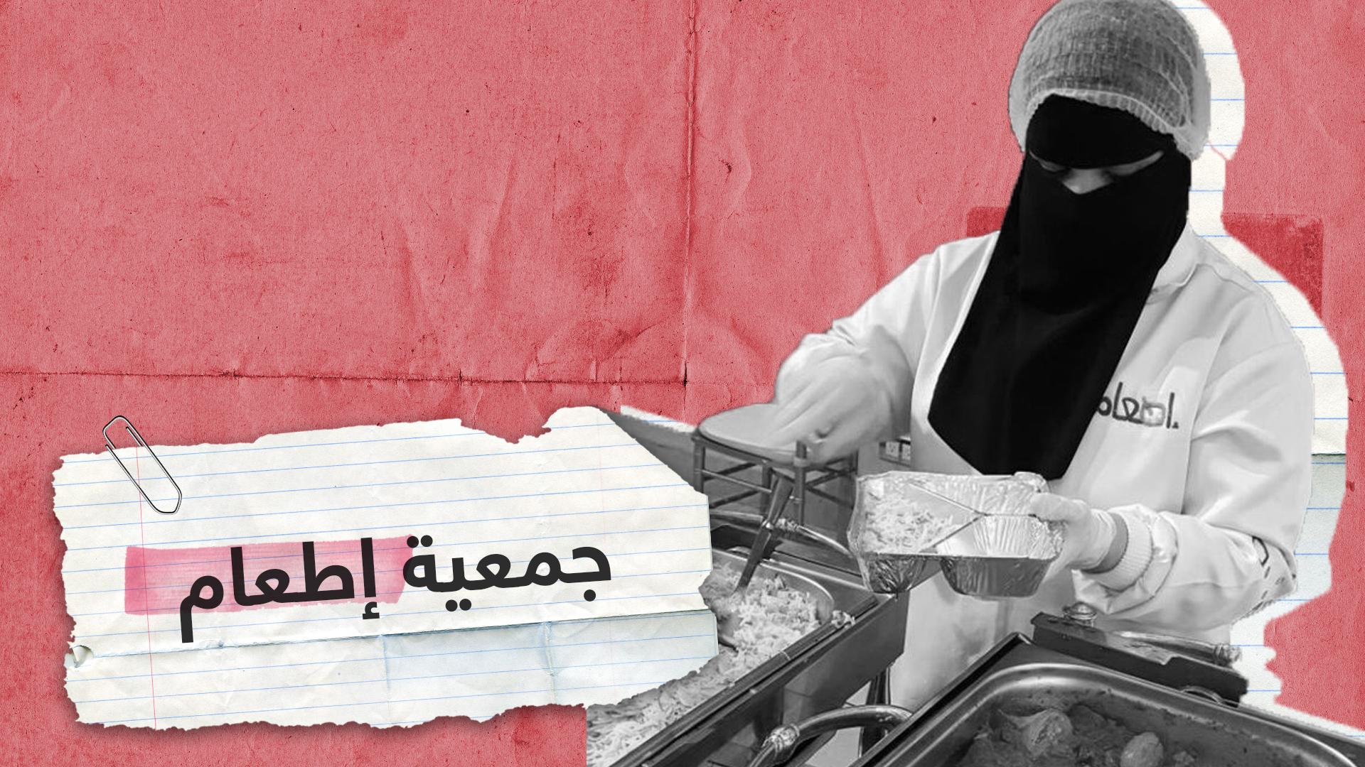 السعودية الأولى عالميا بهدر الطعام