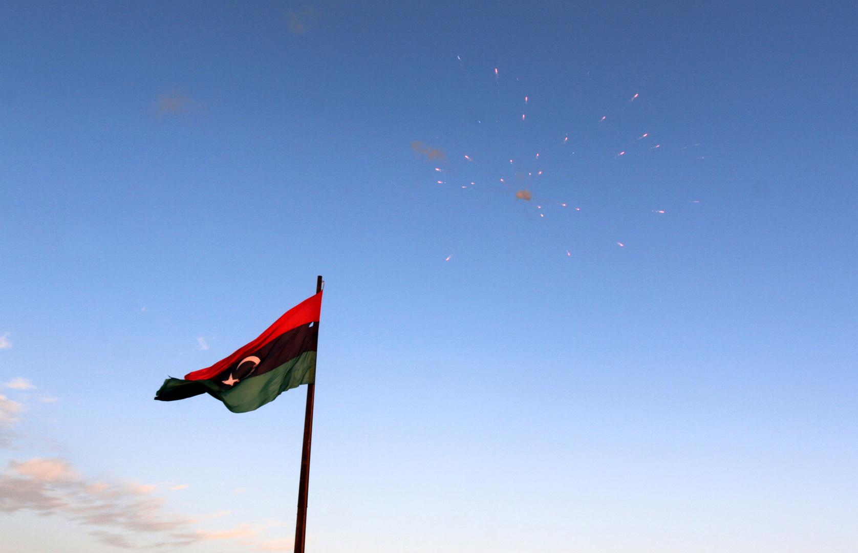 علم ليبيا في طرابلس