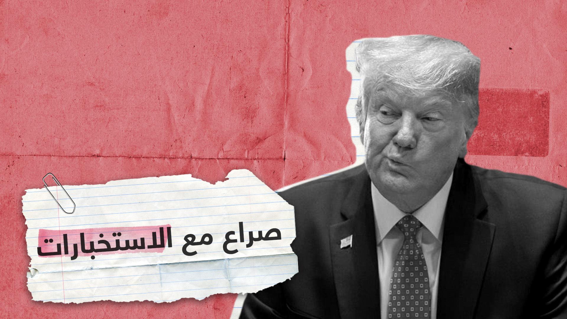 ترامب وصراعه مع الاستخبارات