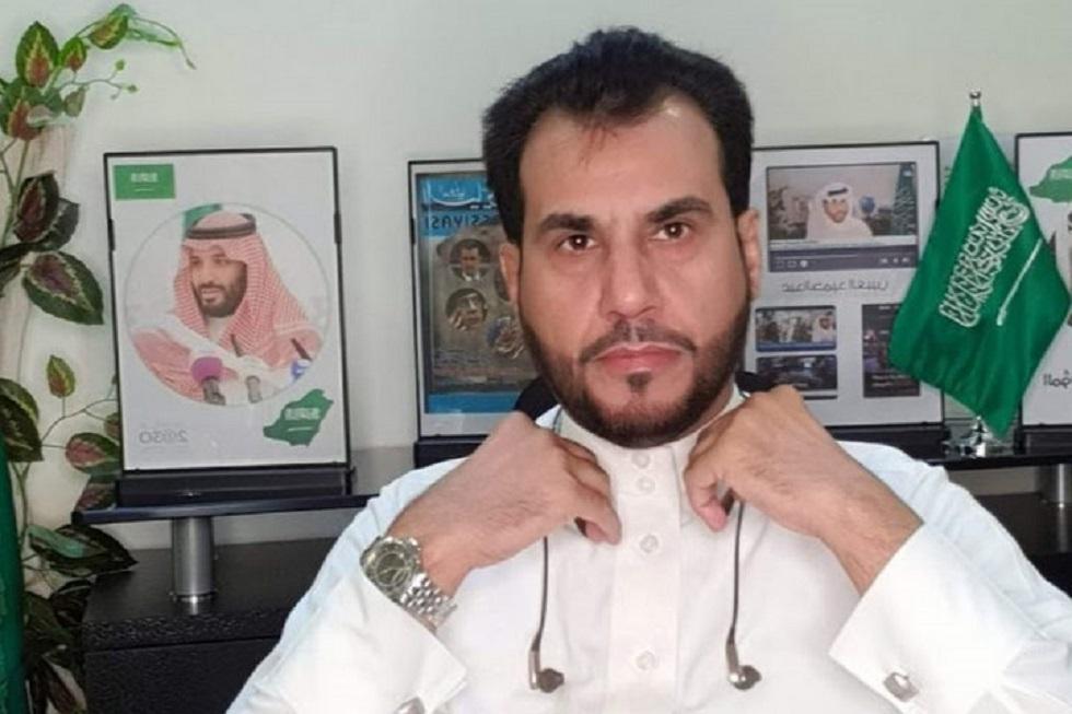 السعودية تسحب جنسيتها من أحد مؤيدي التطبيع والتعاون مع إسرائيل