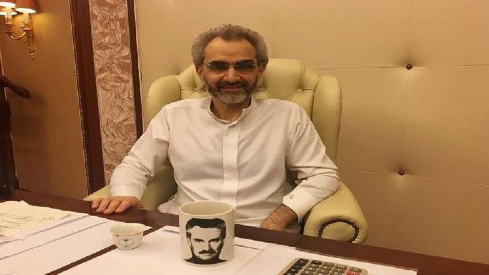 الامير السعودي، الوليد بن طلال