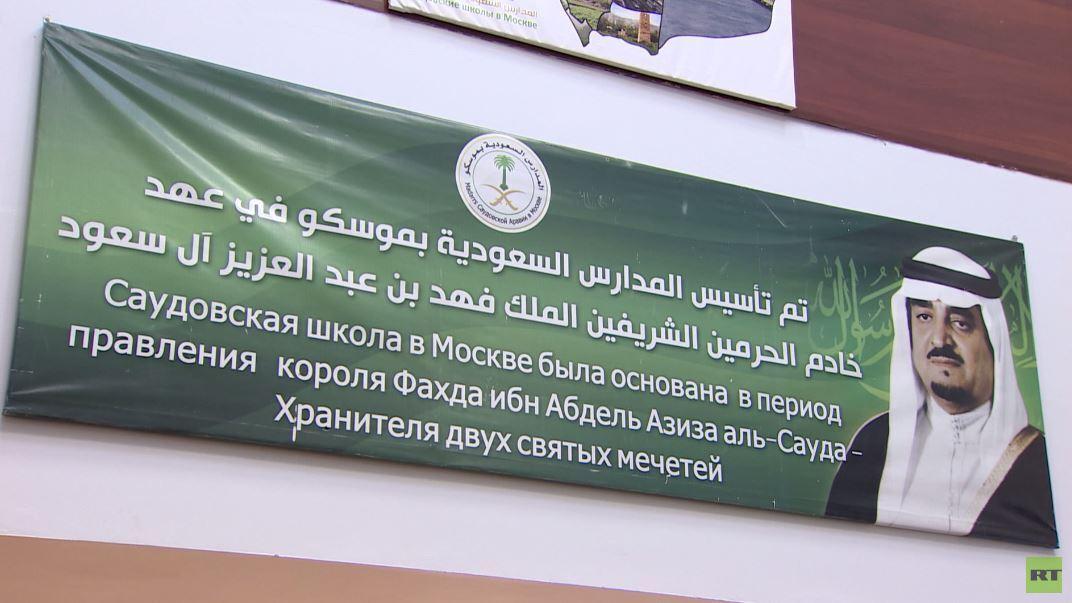 احتفاء ثقافي باليوم العالمي للغة العربية