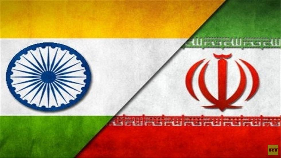 الهند وإيران