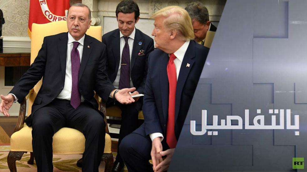 تصعيد غير مسبوق منذ عقود ضد تركيا.. واشنطن ترفع حظر السلاح عن قبرص
