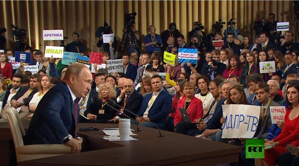 بوتين: قرار