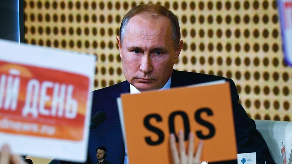 صورة من المؤتمر الصحفي السنوي للرئيس الروسي/ فلاديمير بوتين 19 ديسمبر 2019