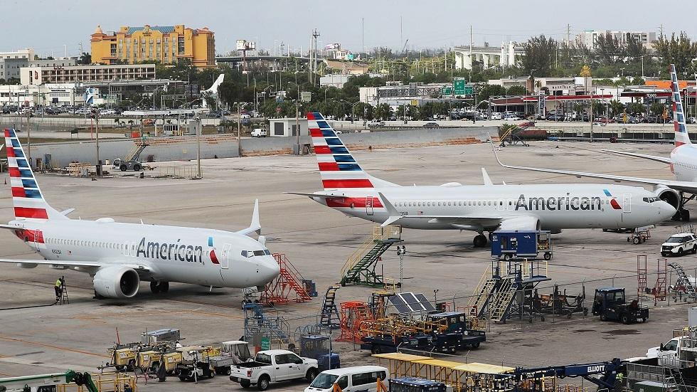أحد المطارات الأمريكية - أرشيف