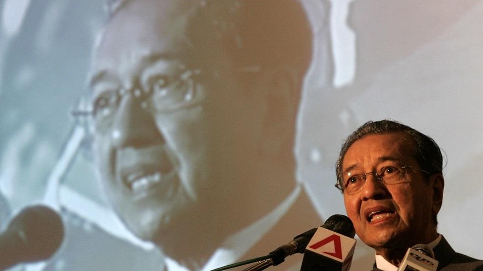 رئيس الوزراء الماليزي مهاتير محمد - أرشيف
