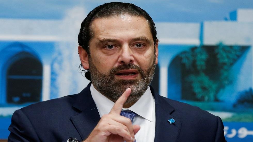 رئيس الوزراء اللبناني المستقيل سعد الحريري - أرشيف
