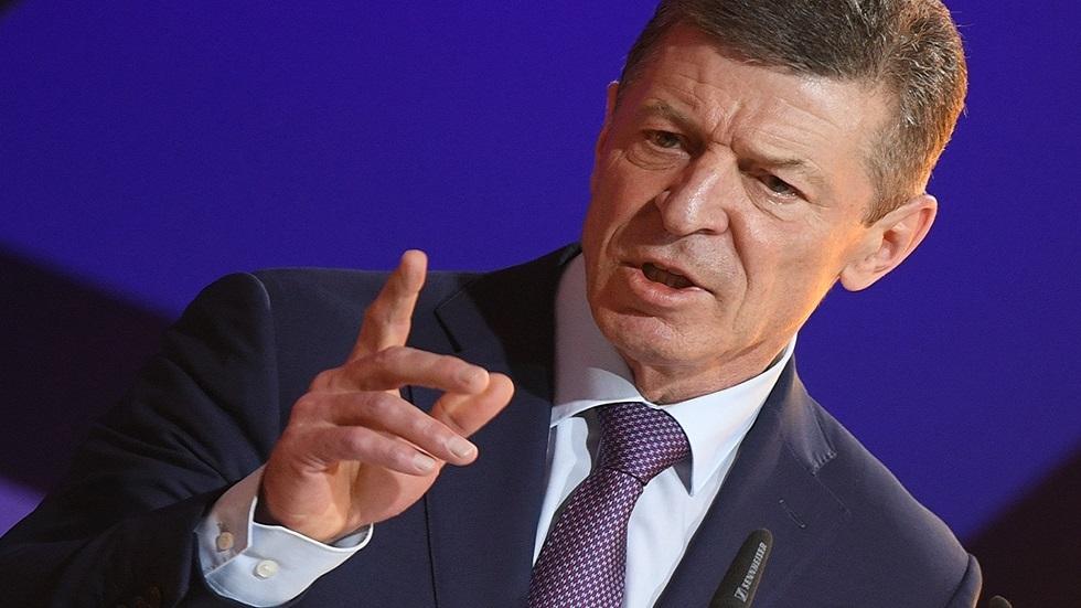 دميتري كوزاك، نائب رئيس الوزراء الروسي
