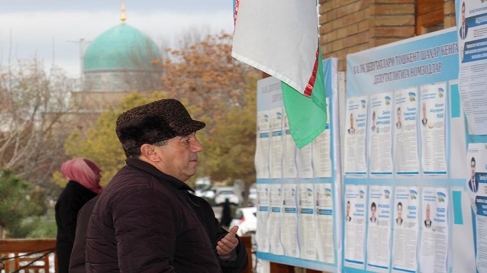 أوزبكستان.. انتخابات تشريعية في ظل تجربة إصلاحية حذرة
