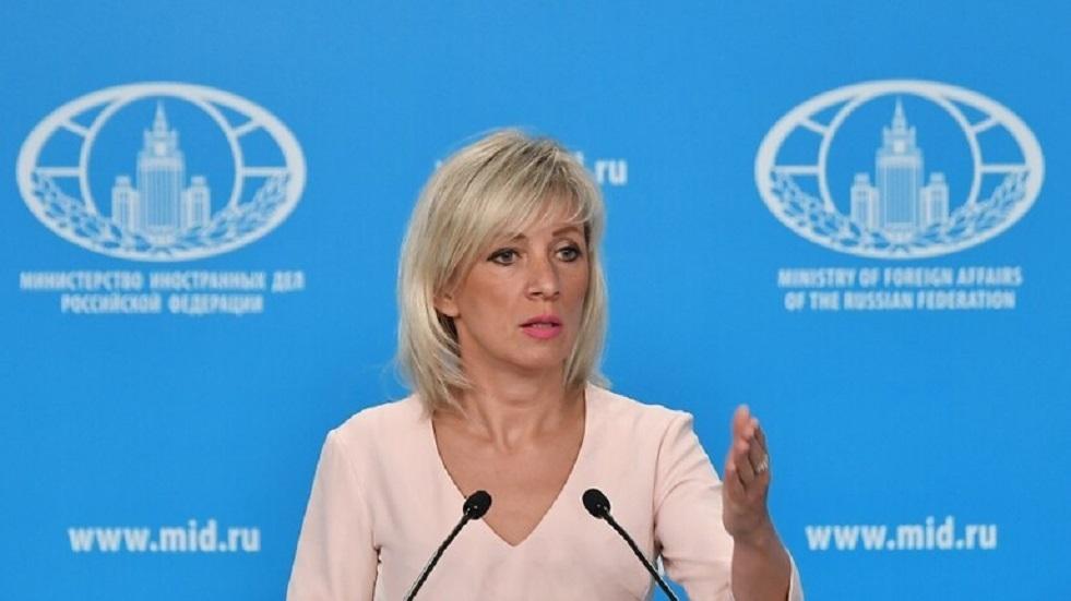 زاخاروفا: وارسو قوّضت العلاقات مع موسكو طيلة عقود