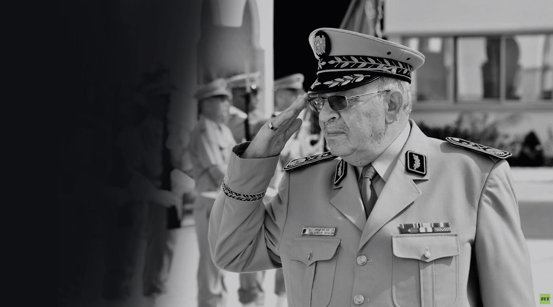 وفاة رئيس الأركان الجزائري أحمد قايد صالح