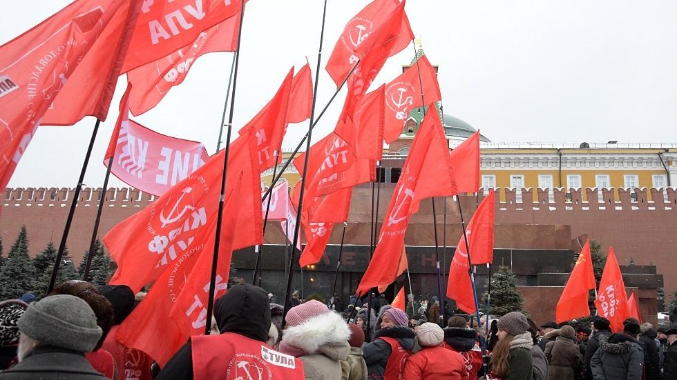 مظاهرة عند ضريح لينين