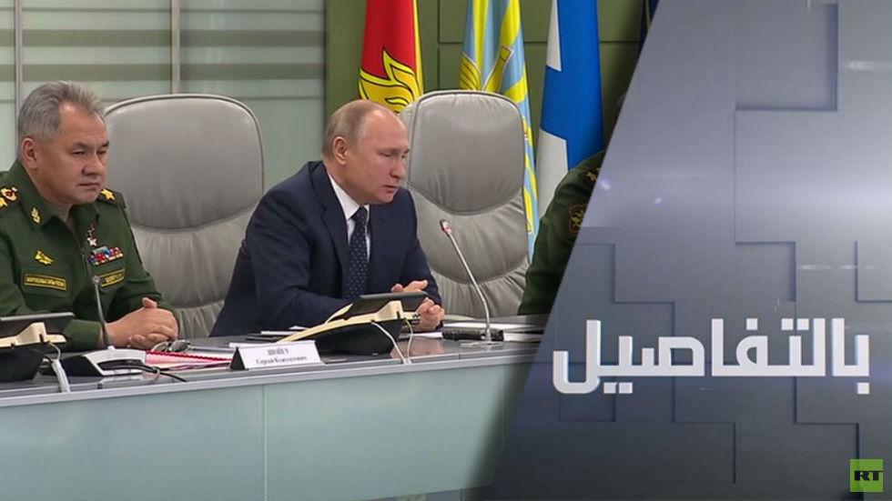 بوتين: لا تعادل مع الغرب في نوعية السلاح