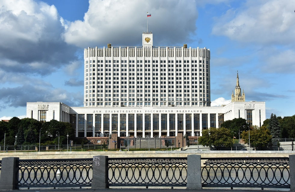 إقرار خطة الخصخصة في روسيا للفترة 2020-2022