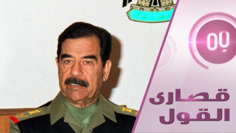 هل باع سكرتير صدام حسين رئيسه للأميركان؟ وثيقة خطيرة