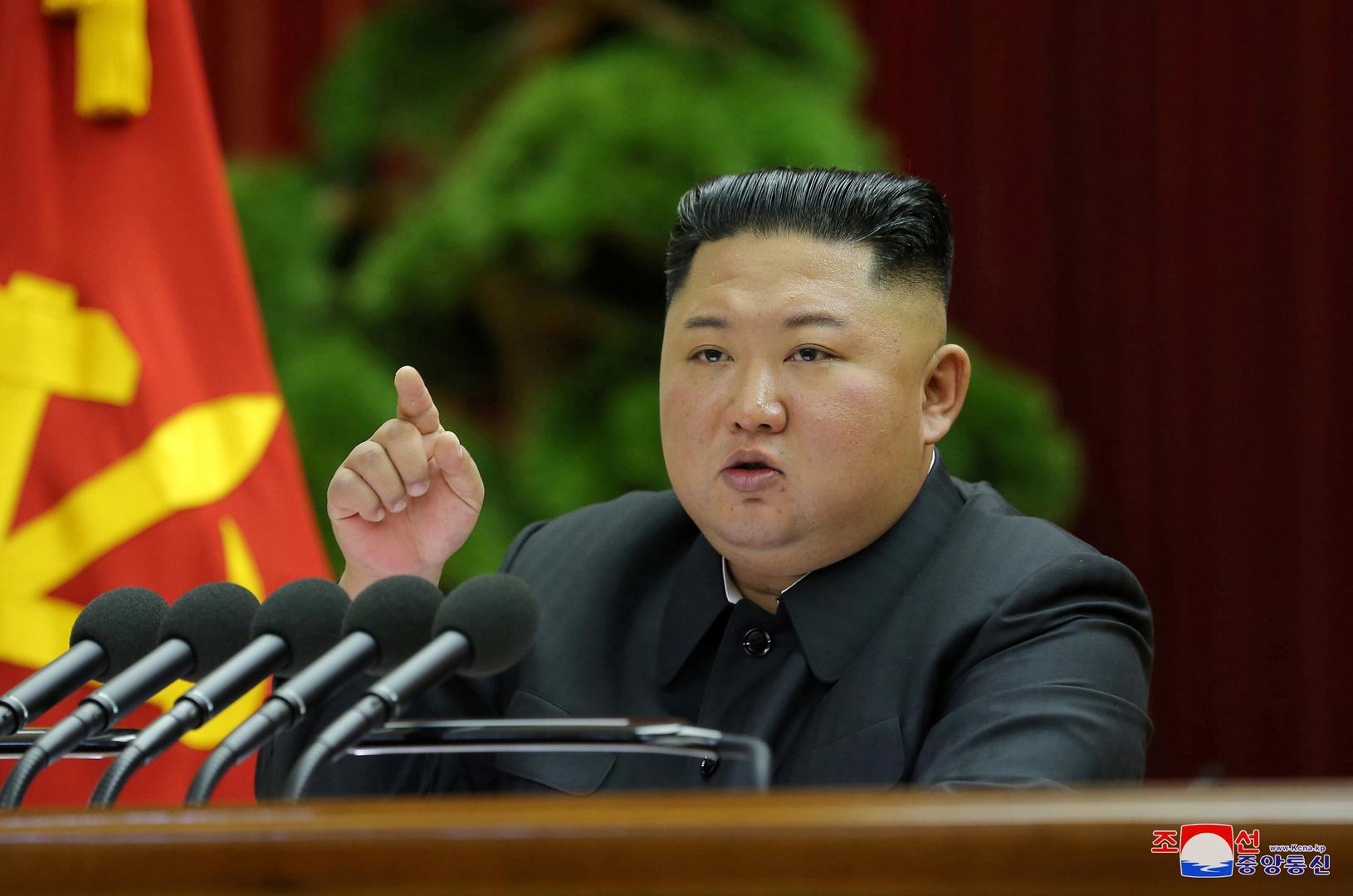 كيم يجمع قادة الحزب الحاكم قبل انقضاء مهلة واشنطن