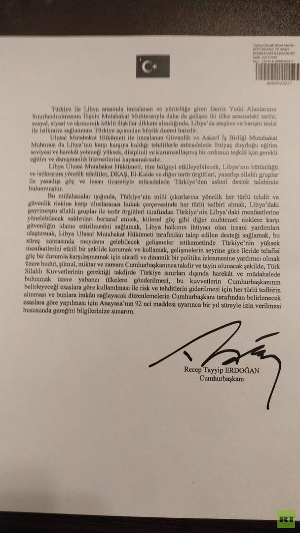 أردوغان يوقع مذكرة إرسال قوات تركية إلى ليبيا