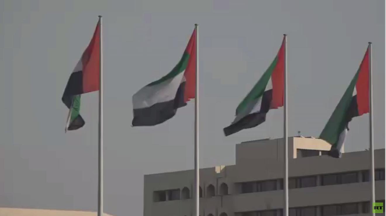تهديدات الحوثيين للسعودية والإمارات