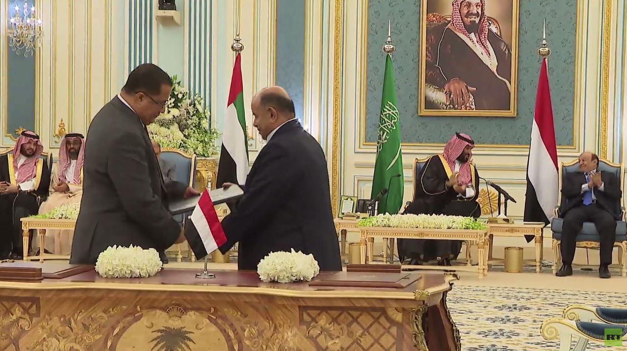 تشكيل لجنة سياسية لمتابعة تنفيذ اتفاق الرياض