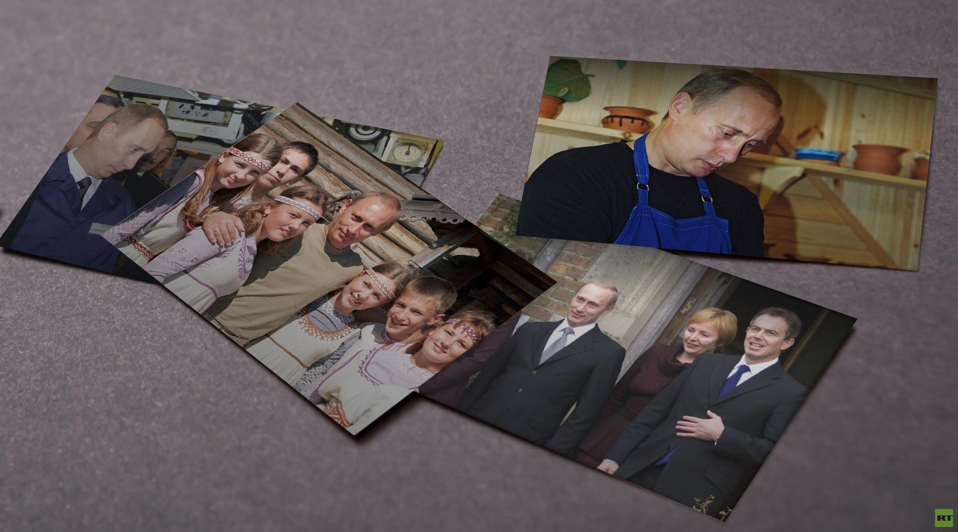 نشر أرشيف مختار من الصور والفيديو بمناسبة مرور 20 عاما على قيادة بوتين لروسيا