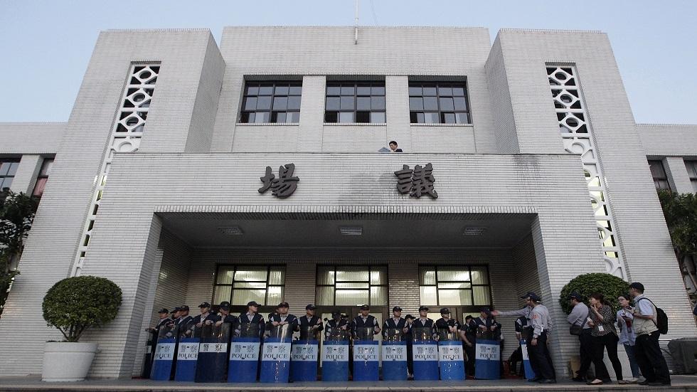 تايوان تقر مشروع قانون يستهدف مكافحة