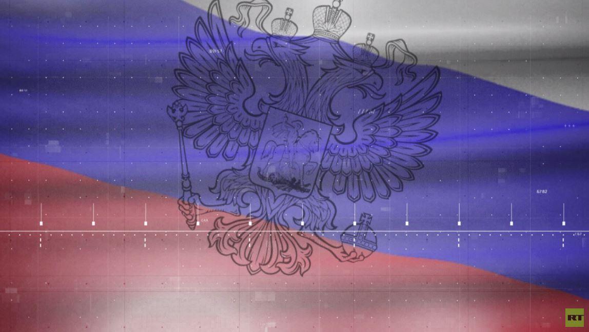 حصاد العقد.. القطب الروسي