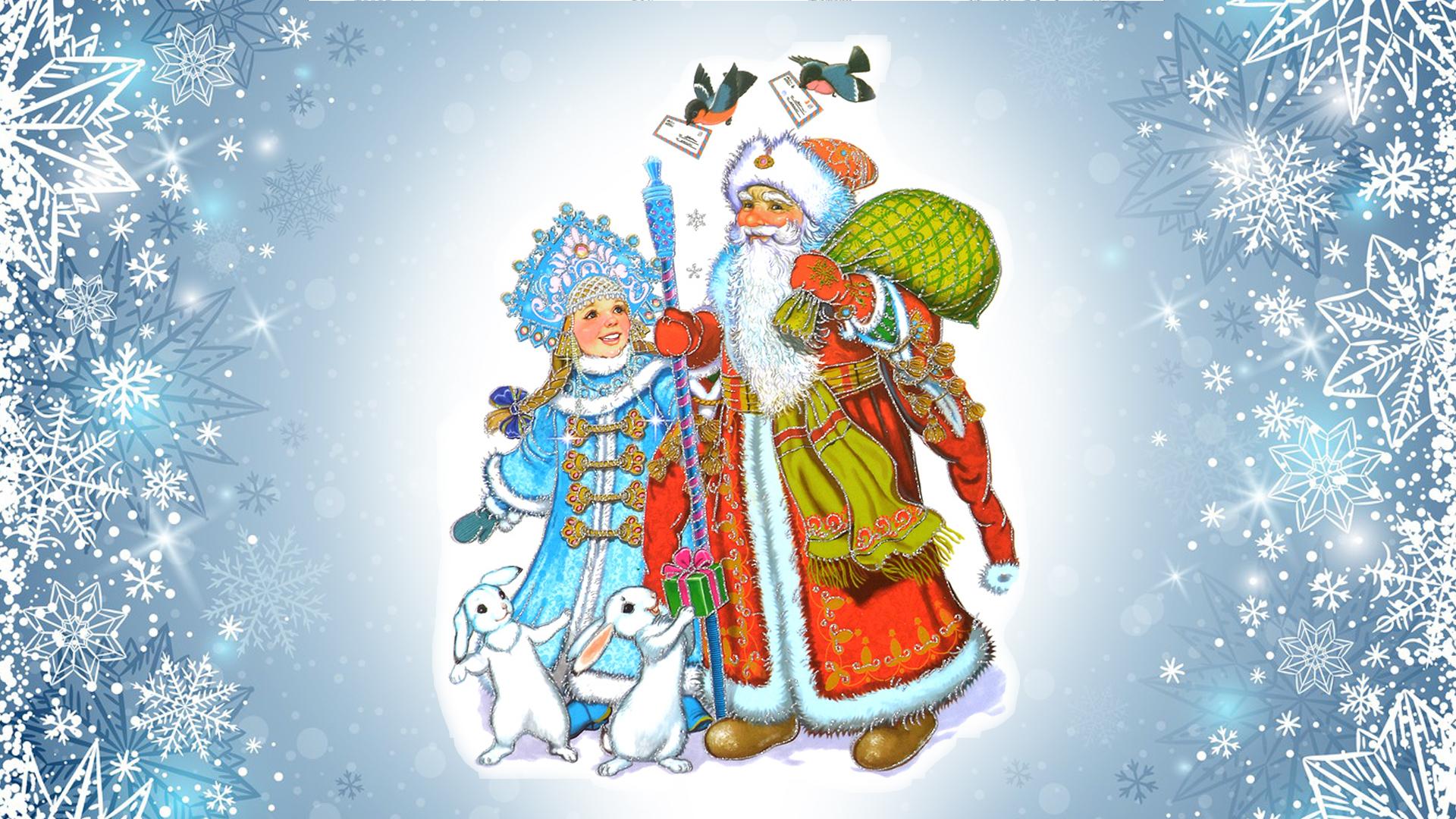 من هي مرافقة بابا نويل الروسي في حفلاته؟