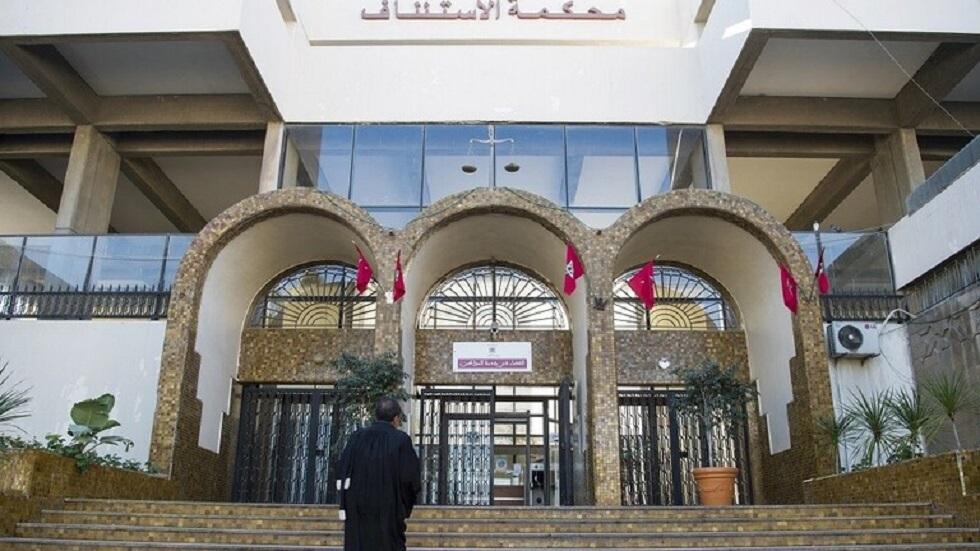 محكمة الإستئناف في الدار البيضاء بالمغرب