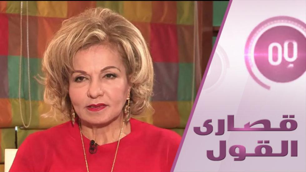 صدام حسين.. بين الدوحة والمشنقة