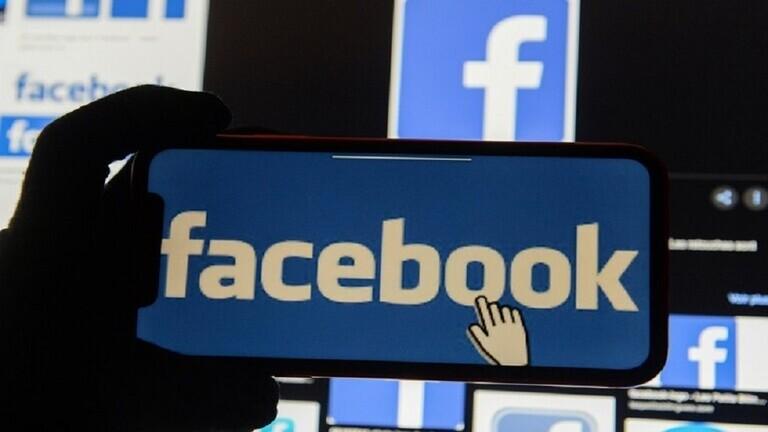 """""""فيسبوك"""" تحمي حسابات مستخدميها بميزة"""