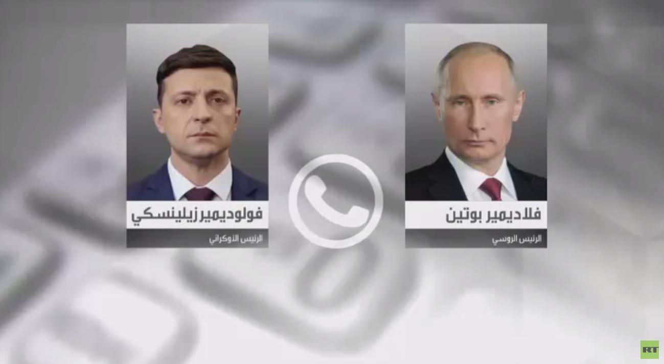 بوتين وزيلينسكي يتفقان على تطوير العلاقات
