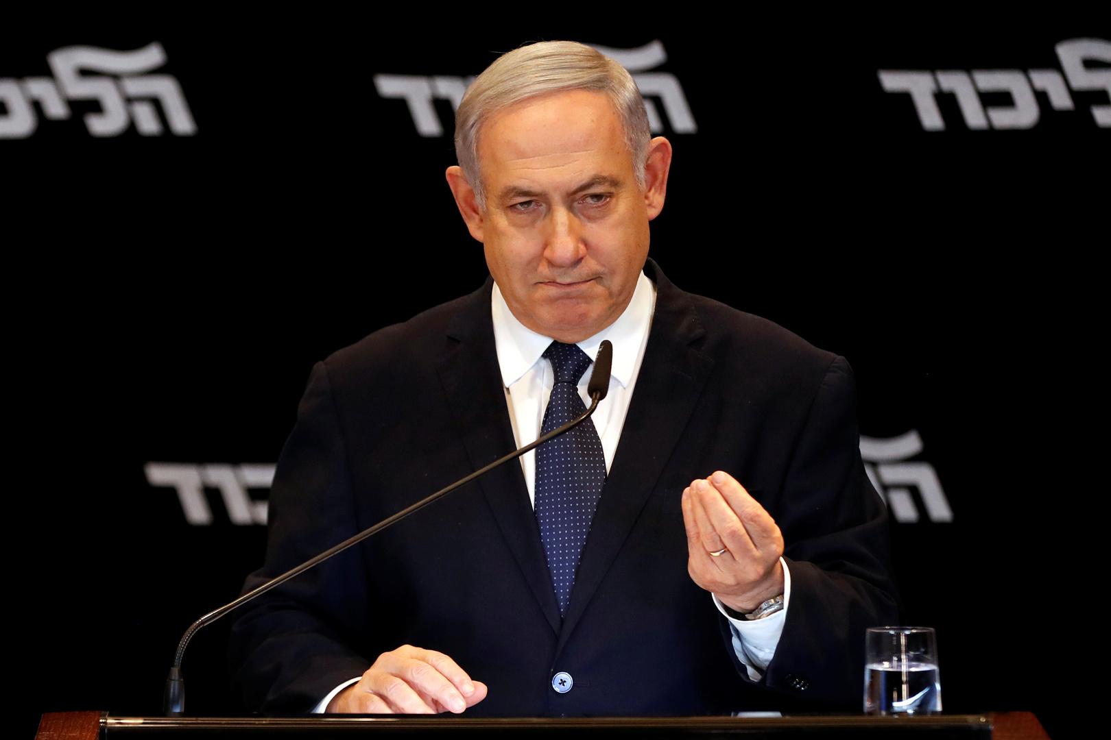 نتنياهو يقدم طلب الحصانة للكنيست لمنع محاكمته في قضايا فساد