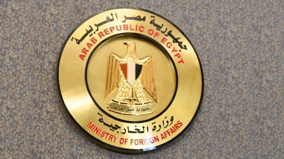 مصر تستغرب من شكر حكومة الوفاق لقطر والسودان ودول المغرب العربي على