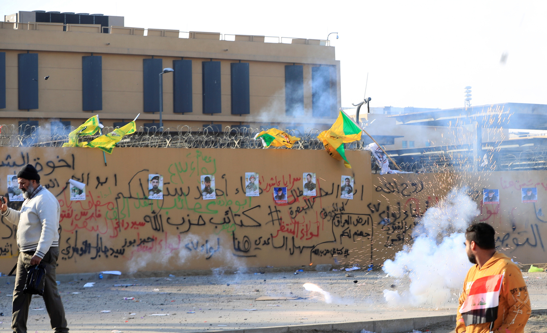 واشنطن تنشر صورا لإجراءات أمنية مشددة في سفارتها ببغداد